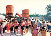 Procession ritual